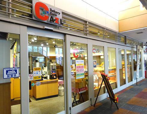 ベーカリーカフェカジル(Bakery Cafe CAZL)横川