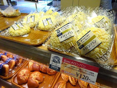 カジル横川のパン屋さん、Bakery Cafe CAZLはお買いもの後のオアシス