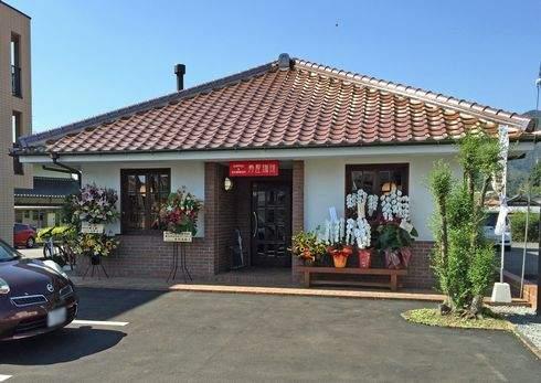 寿屋珈琲 宮内店、コーヒーとサンドウィッチのレンガのお店