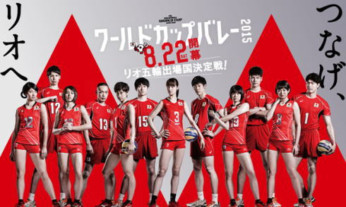 ワールドカップバレー2015広島大会が8日開幕!最新の映像システムがスゴイ
