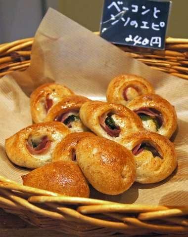 ブランジェリーヒロ、白島のパン屋 シソベーコンエピ