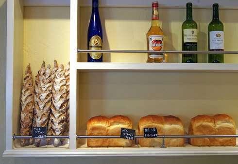 ブランジェリーヒロ、白島のパン屋 バケットや食パンも