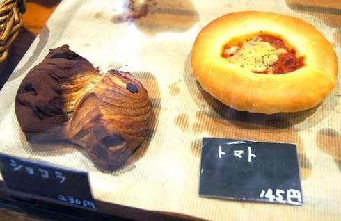 ブランジェリーヒロ、白島のパン屋さん