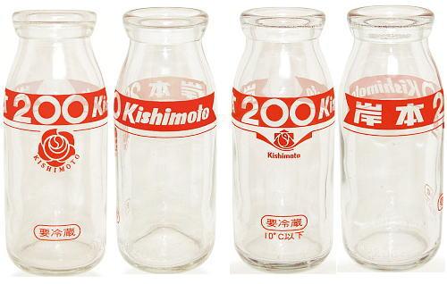 岸本牛乳の瓶2