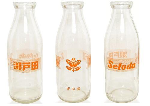 瀬戸田牛乳の瓶