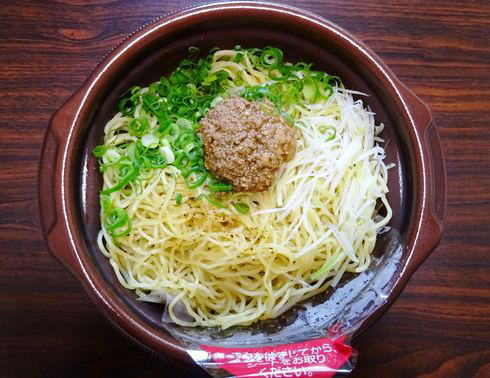 セブンイレブン 汁なし坦々麺の写真