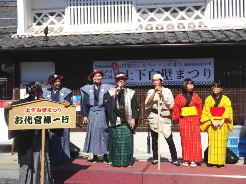 上下白壁まつり、江戸時代の雰囲気ただよう秋祭り
