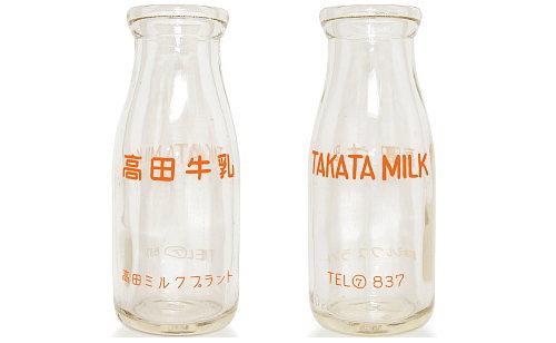 高田牛乳の瓶