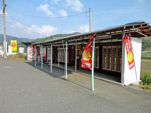 卵の自動販売機(東広島市豊栄)
