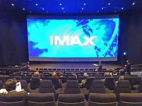 3Dを超える体験、IMAXが福山エーガル8に堂々オープン