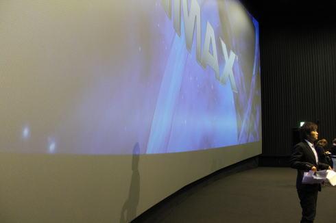IMAX 福山エーガル8 スクリーンの湾曲