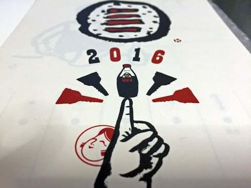 オタフクソースから、「お好み焼川柳」掲載の2016年カレンダー