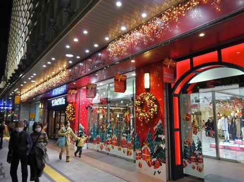 アクアセンター街のクリスマス装飾