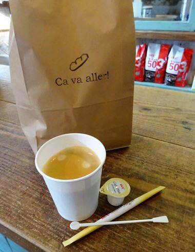 世羅 ベーカリー サヴァーレ(Ca va aller!)コーヒーの無料サービス
