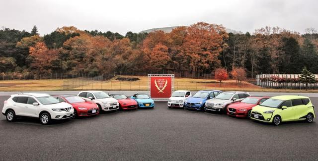 日本カーオブザイヤーで発表された10ベストカー