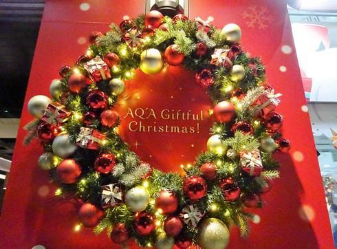 アクアセンターのクリスマスリース