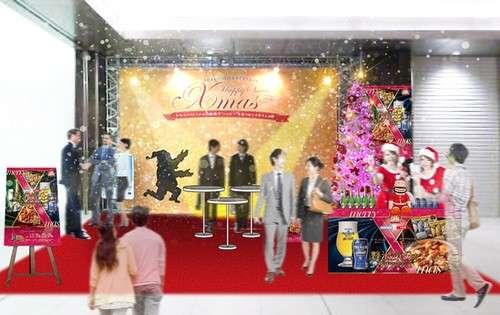 クリスマスムード高まる広島駅、明治とサントリーのコラボブースも