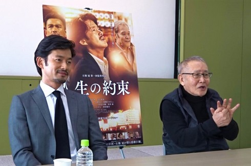 竹野内豊・石橋監督が広島で映画「人生の約束」を語る