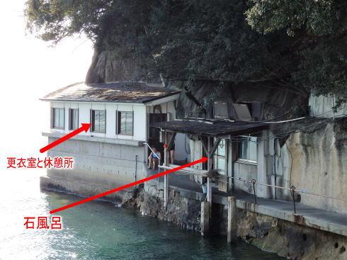 石風呂温泉「岩乃屋」の更衣室と休憩室