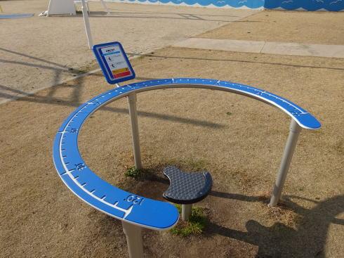 きらり・さかなぎさ公園 健康遊具
