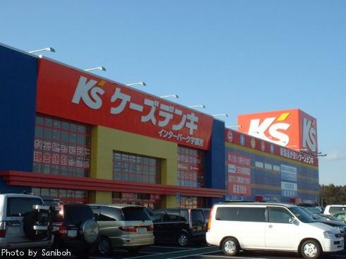 ケーズデンキ福山松永店、2016年夏に広島初出店