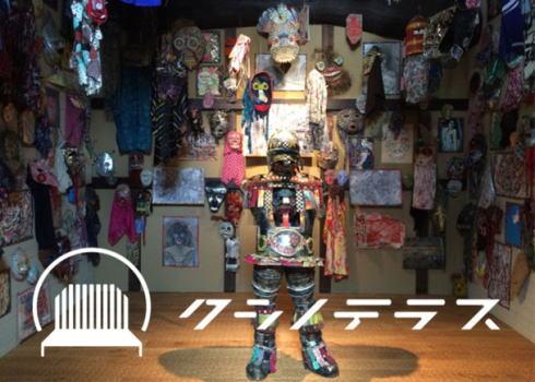 クシノテラス、鞆の津ミュージアムエッセンス引き継ぐ「アウトサイダーアート」展示