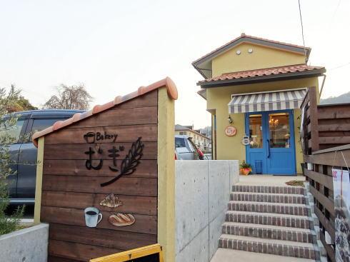 ベーカリーむぎ、戸坂の住宅街にたたずむパン屋カフェ