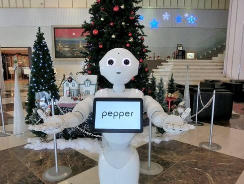 呉市 クレイトンベイホテルで、ロボット「ペッパー」がコンシェルジュに
