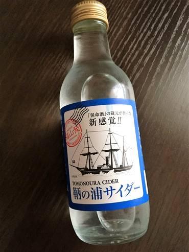 保命酒入り、鞆の浦サイダーは福山のご当地ラムネ
