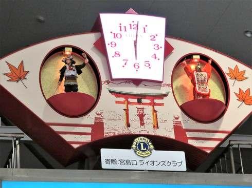 宮島桟橋のからくり時計、伝統舞踊と音楽でおもてなし