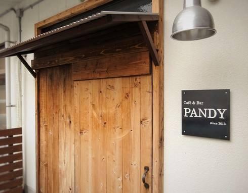 世羅のカフェ PANDY(パンディ―)