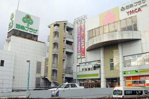西条プラザ閉店、東広島で40年以上愛されたSC 8月末で