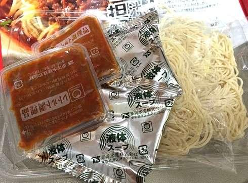 マルちゃんから、広島汁なし担担麺 チルド登場