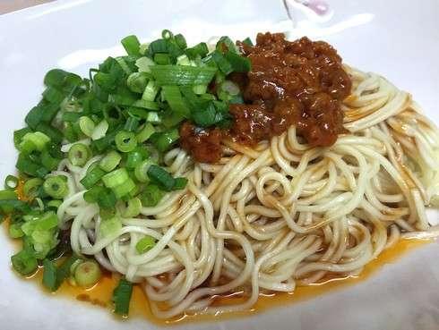 広島汁なし担担麺 チルド