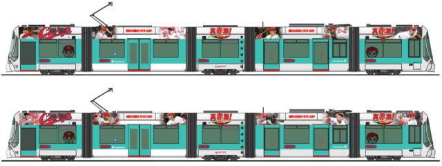 2016年のカープ電車 デザイン