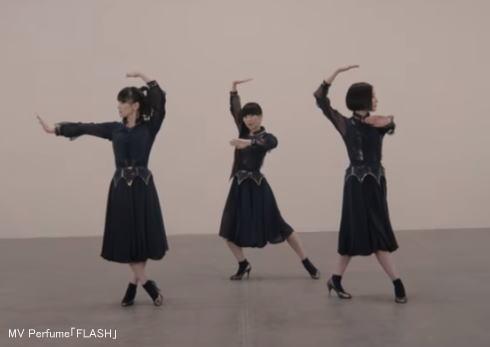 Perfume、ちはやふる主題歌MVでカンフーダンス披露
