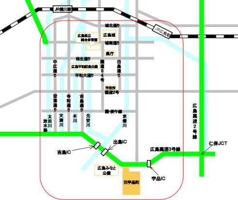 G7広島外相会合 交通規制(市内一般道)