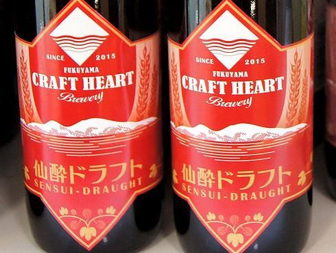 仙酔ドラフトなど、福山市に地ビール