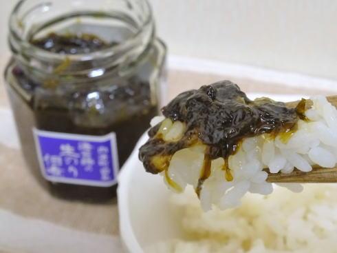 福山市内海の 生のり佃煮、ごはんと舌に絡むトロリ海苔