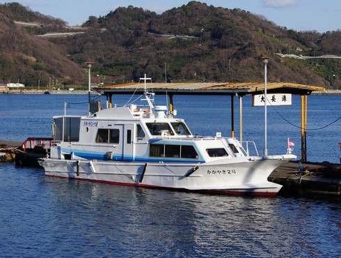 モヒカン故郷に帰る 高速船「かがやき2号」