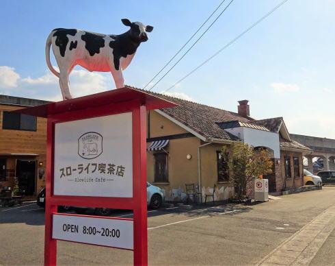 福山 スローライフ喫茶店、ダッチパンケーキからナポリタンまで