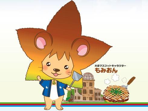 全国高等学校総合文化祭 2016、広島で開催へ
