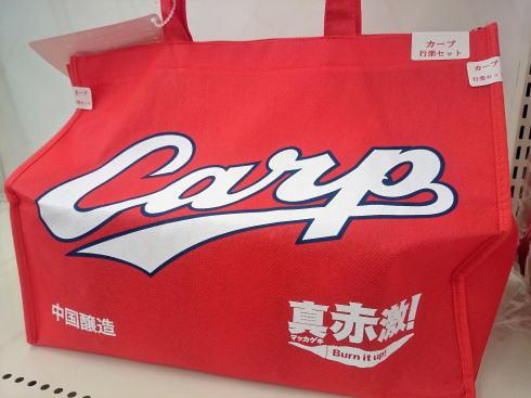 真っ赤なショルダーバッグ付き!中国醸造カープ行楽セット