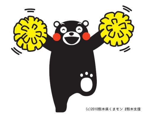 広島県が熊本地震の被災者に、県営・市営住宅の無償提供