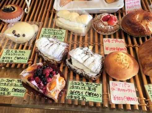 ペスカ 八木のパン屋さん