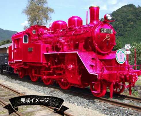 ピンクSLが走る「恋の1週間」鳥取で始まる