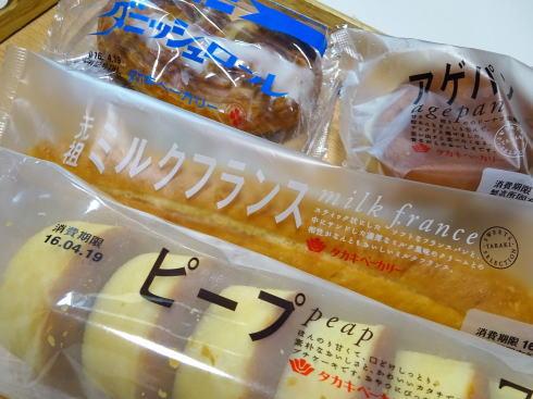 ミルクフランスは広島が元祖!?タカキベーカリーロングヒット商品たち