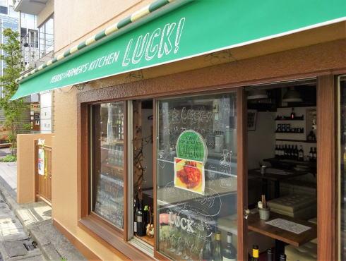 恵比寿 LUCK!東京で広島を味わえる「おやさい酒場」
