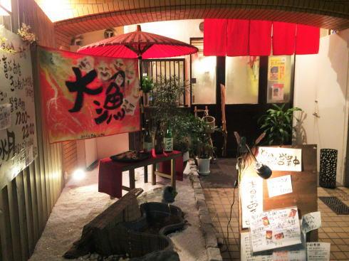 広島市 愛水月 外観