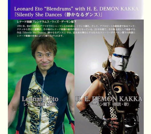 デーモン閣下とレナード衛藤、朗読と音楽のコラボを広島・東京で